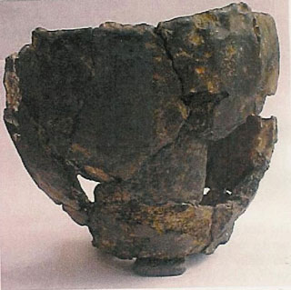 Click to enlarge image of Mellor Pot